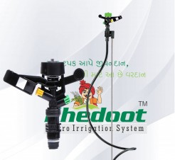 Mini Sprinkler, Drip Irrigation System, Drip Lateral, Inline Dripper and Emitting Pipe Supplier & Distributor in Rajkot (Gujarat), India.